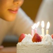 お祝いケーキ(楽天)