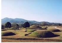 塚原古墳公園