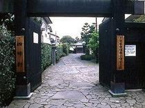 横井小楠記念館(四時軒)