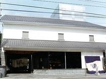 くまもと工芸会館