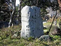 江津湖周辺の文学碑