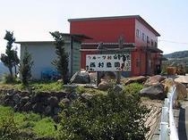 西村農園フルーツ村
