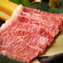 料理一例 和牛
