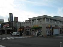 「函館朝市」まで徒歩5分!