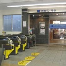 名鉄刈谷駅改札
