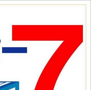 【早割7】★早期予約割引プラン<朝食無料☆>★【早期得割】【みなとみらい線日本大通り駅から徒歩5分】