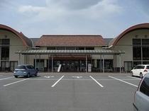 周防大島文化交流センター