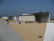 星野記念館