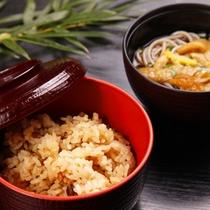 *「5周年特別プラン」お料理(一例)季節の炊き込みご飯