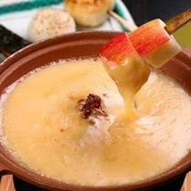 *和洋雪中会席/信州味噌チーズフォンデュ