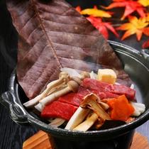 信州牛の朴葉焼き