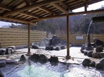 ふじつ温泉