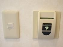 主電源スイッチ(カード入れ)