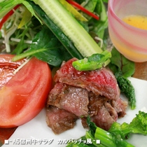 ■信州牛サラダ カルパッチョ風■