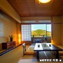 ■通常客室-町景-■