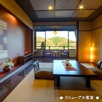 ■リニューアル客室■