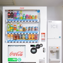 ◆自動販売機・アイスベンダー◆ 氷は無料です。