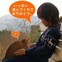 お子さんと猫ちゃん