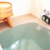 レ・ボーの温泉 『アレの湯』