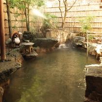 温泉 黄金の湯