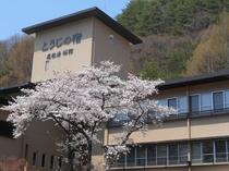 ◆桜館外観(鹿教湯の春)