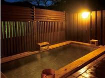 ◆桜館「陽の湯」露天風呂(夜)