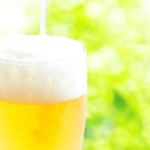 シュッワシュワ~の生ビールで、1日の疲れを癒してください!