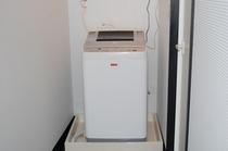 スーペリアプラスルーム連泊に便利♪洗濯機付き