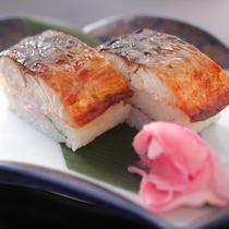 ■焼鯖寿司