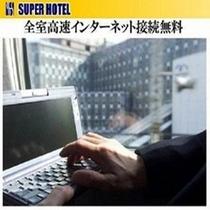 ☆インターネット☆