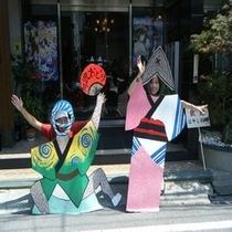 ◆阿波踊り記念写真◆
