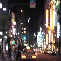 ◆繁華街・飲食店街(秋田町)◆
