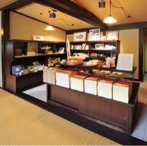 ■【売店】河昌オリジナル麺『おざんざ』も販売中