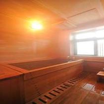 ■【八方】古代檜風呂
