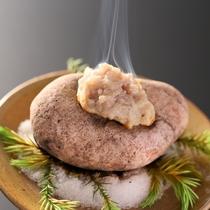 ■河昌オリジナル岩魚のわたの石焼