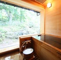 ■特別室【常念】半露天風呂