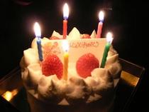 おふたりさまサイズのケーキで素敵な記念日を