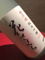 会津娘 純米吟醸酒 花さくら 桜の時期限定のお酒です