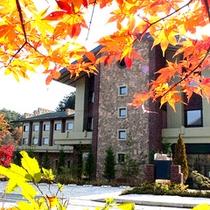 ホテル正面紅葉