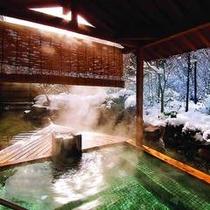 *雪見風呂