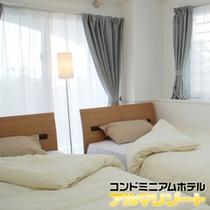 レモンハウス4ベッドルーム ツインベッド