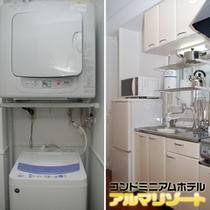 洗濯機 ガス乾燥機