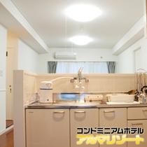 レモンハウス4ベッドルーム キッチン