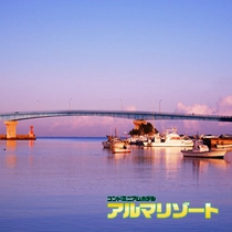 もとぶ大橋