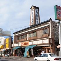 函館朝市◆