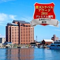 アワード銀賞2014◆