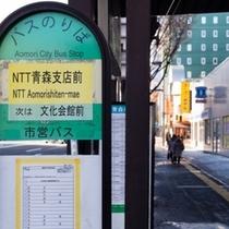 NTT前バス停