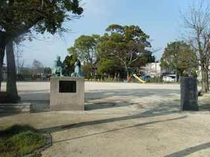 泰平寺公園