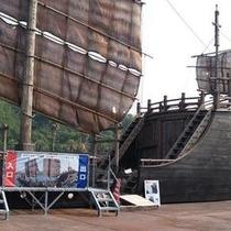 海賊船ロケセット