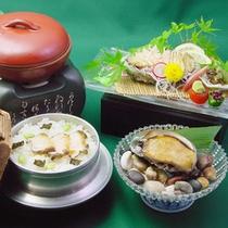 国産あわび3品(踊り焼き+刺身+磯飯)一例